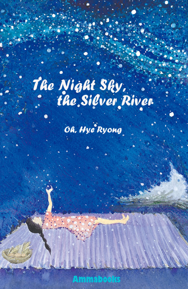 book53 The Night Sky, the Silver River.jpg